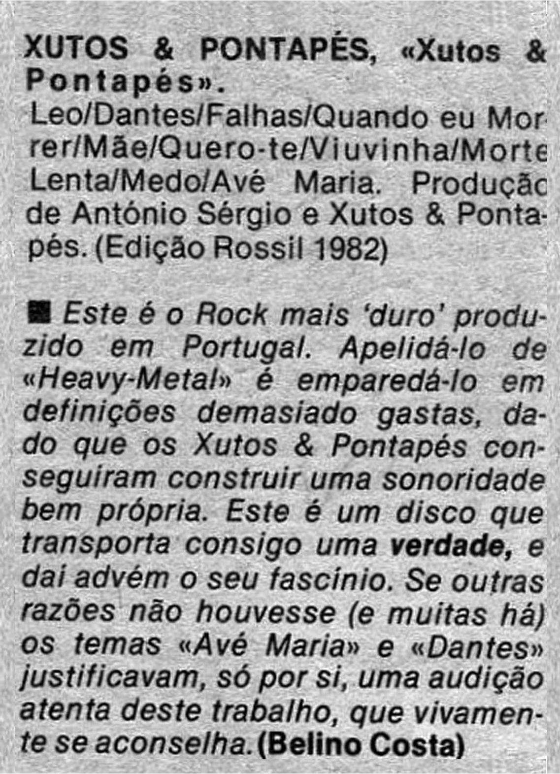 1982.09.23 Se7e